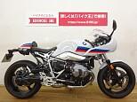 R nineT/BMW 1170cc 千葉県 バイク王 柏店