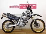 XR250/ホンダ 250cc 千葉県 バイク王 柏店