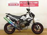 KSR110/カワサキ 110cc 千葉県 バイク王 柏店