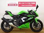 ニンジャ250SL/カワサキ 250cc 千葉県 バイク王 柏店