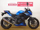 Z250/カワサキ 250cc 千葉県 バイク王 柏店