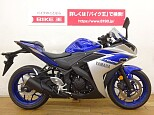 YZF-R25/ヤマハ 250cc 千葉県 バイク王 柏店