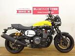 XJR1300/ヤマハ 1300cc 千葉県 バイク王 柏店