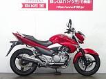 GSR250/スズキ 250cc 千葉県 バイク王 柏店
