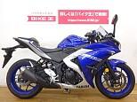 YZF-R3/ヤマハ 320cc 千葉県 バイク王 柏店