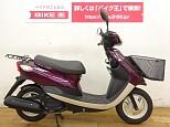 ジョグZ/ヤマハ 50cc 千葉県 バイク王 柏店
