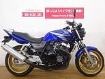 CB400スーパーフォア/ホンダ 400cc 千葉県 バイク王 柏店