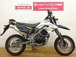 Dトラッカー125/カワサキ 125cc 千葉県 バイク王 柏店