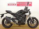 CB250R/ホンダ 250cc 千葉県 バイク王 柏店
