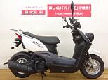 BWS(ビーウィズ)/ヤマハ 50cc 千葉県 バイク王 柏店