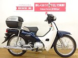 スーパーカブ110プロ/ホンダ 110cc 千葉県 バイク王 柏店