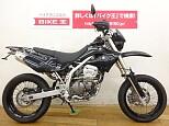 Dトラッカー/カワサキ 250cc 千葉県 バイク王 柏店