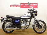 エストレヤ/カワサキ 250cc 千葉県 バイク王 柏店