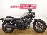 レブル 500/ホンダ 500cc 千葉県 バイク王 柏店
