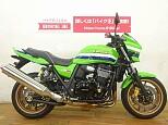 ZRX1200R/カワサキ 1200cc 千葉県 バイク王 柏店