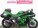 Ninja H2 SX/カワサキ 1000cc 千葉県 バイク王 柏店