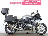 R1200RS/BMW 1200cc 千葉県 バイク王 柏店