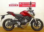 CB125R/ホンダ 125cc 千葉県 バイク王 柏店