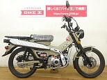 CT125 ハンターカブ/ホンダ 125cc 千葉県 バイク王 柏店