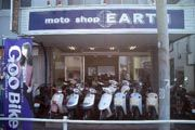 motoshop EARTH