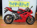 デイトナ675/トライアンフ 675cc 長野県 ライダーズドック