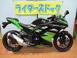 ニンジャ250/カワサキ 250cc 長野県 ライダーズドック