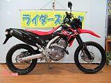 CRF250L/ホンダ 250cc 長野県 ライダーズドック