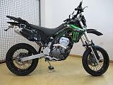 Dトラッカー/カワサキ 250cc 長野県 ライダーズドック