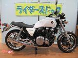 CB1100 EX/ホンダ 1100cc 長野県 ライダーズドック
