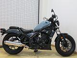 レブル 250/ホンダ 250cc 長野県 ライダーズドック