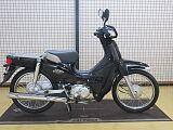 スーパーカブ110/ホンダ 110cc 長野県 ライダーズドック