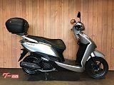 リード125/ホンダ 125cc 大阪府 カワサキ正規取扱店REALEYES大阪