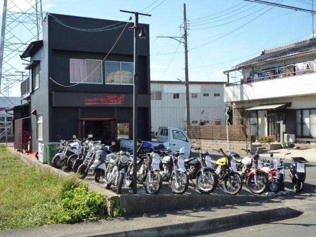 free garage RIDE