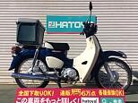 スーパーカブ110/ホンダ 110cc 埼玉県 (株)はとや 川越店