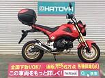 グロム/ホンダ 125cc 埼玉県 (株)はとや 川越店