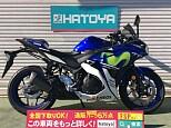 YZF-R25/ヤマハ 250cc 埼玉県 (株)はとや 川越店