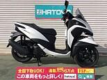 トリシティ 155/ヤマハ 155cc 埼玉県 (株)はとや 川越店