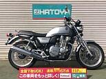 CB1100 EX/ホンダ 1100cc 埼玉県 (株)はとや 川越店