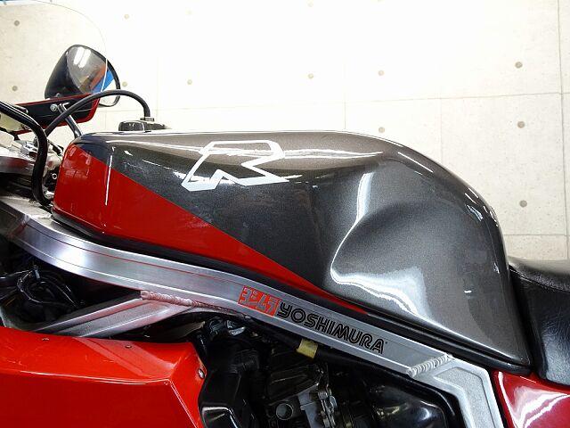 GSX-R750 23381