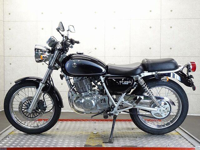 ST250 Eタイプ 23790