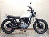 SR400/ヤマハ 400cc 神奈川県 リバースオート相模原