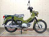 クロスカブ110/ホンダ 110cc 神奈川県 リバースオート相模原