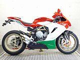 F3 800/MV アグスタ 800cc 神奈川県 リバースオート相模原