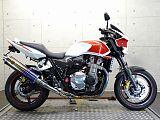 CB1300スーパーフォア/ホンダ 1300cc 神奈川県 リバースオート相模原