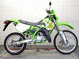 KDX125/SR/カワサキ 125cc 神奈川県 リバースオート相模原