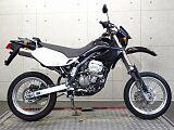Dトラッカー/カワサキ 250cc 神奈川県 リバースオート相模原