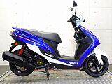 シグナスX SR/ヤマハ 125cc 神奈川県 リバースオート相模原
