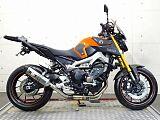 MT-09/ヤマハ 900cc 神奈川県 リバースオート相模原