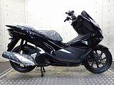 PCX150/ホンダ 150cc 神奈川県 リバースオート相模原