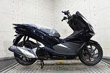 PCX125/ホンダ 125cc 神奈川県 リバースオート相模原